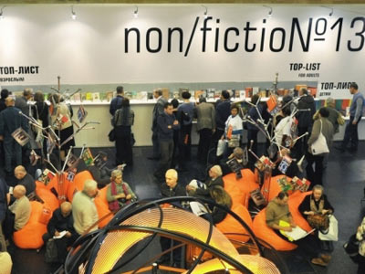 non/fiction-2011